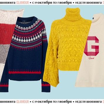 9 стильных свитеров для осени, которые можно купить со скидкой на Неделе шопинга