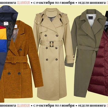 Неделя шопинга Glamour: выбираем верхнюю одежду со скидкой