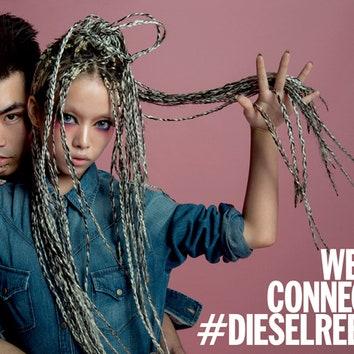 We are Connected: новая реклама Diesel весна-лето 2014